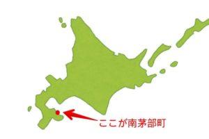 イラスト北海道函館