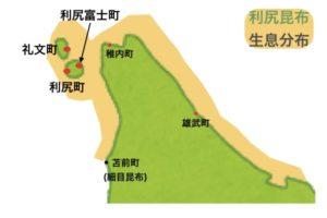 利尻昆布の産地・生息分布地図