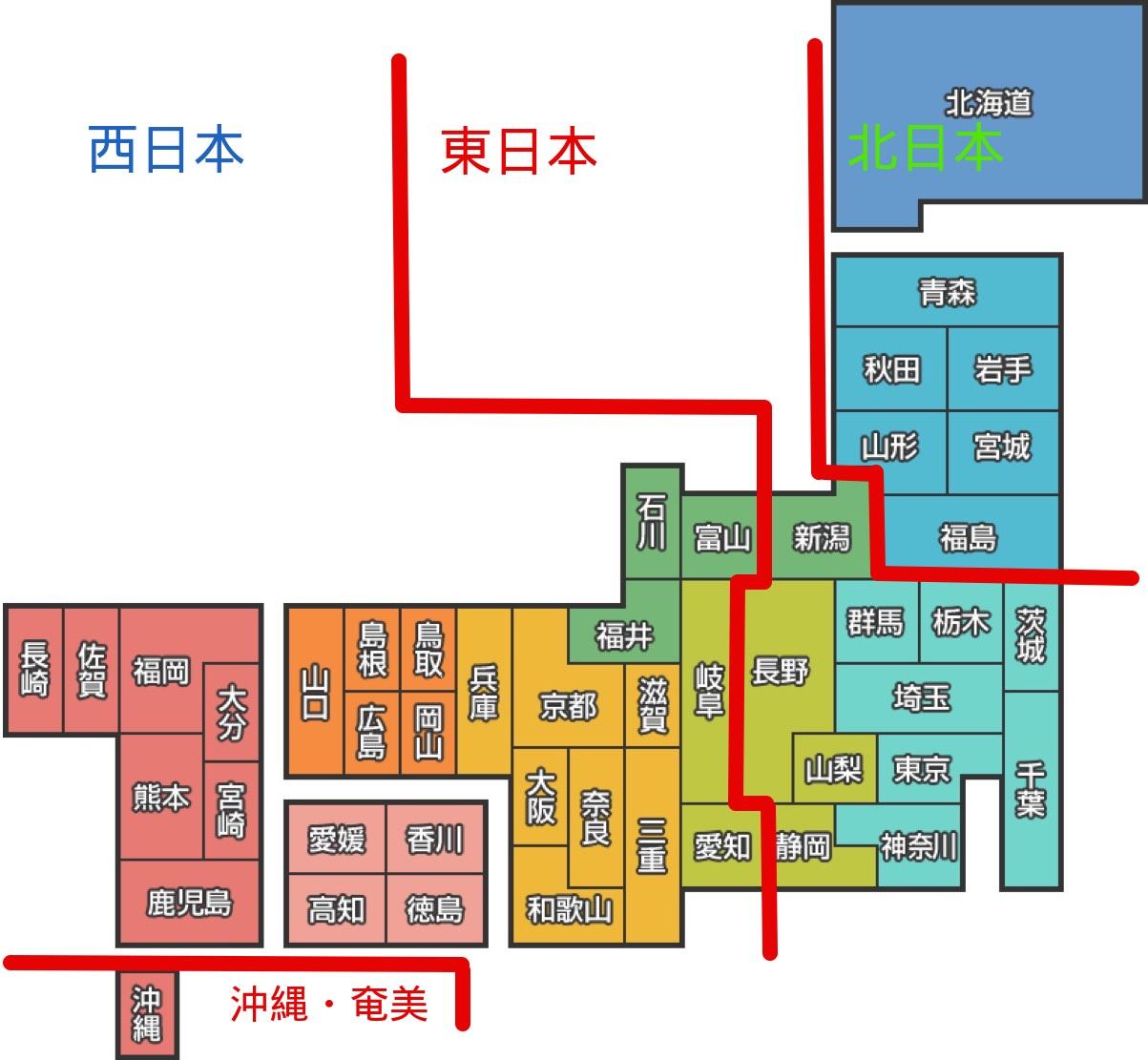 いりこと煮干しの違い画像1(東日本と西日本の違い地図)