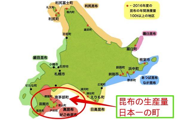 昆布の分布地図-南茅部はここ!の画像
