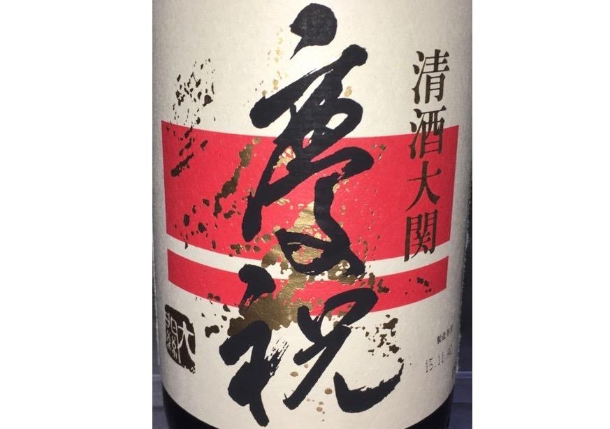 昆布酒用のお酒画像